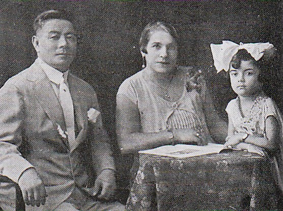 Maeda with his wife and daughter in Brazil.
